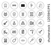 wooden icon set. collection of... | Shutterstock .eps vector #1205841991