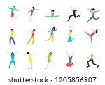 people in different poses.... | Shutterstock . vector #1205856907