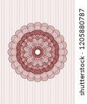 red linear rosette | Shutterstock .eps vector #1205880787