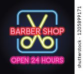 barber shop logo with with neon ... | Shutterstock .eps vector #1205899171