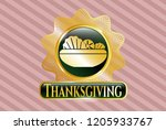 golden emblem with salad icon...   Shutterstock .eps vector #1205933767