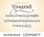blackletter gothic uncial hand...   Shutterstock .eps vector #1205936077