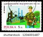 moscow  russia   september 15 ... | Shutterstock . vector #1206001687