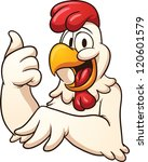 happy cartoon chicken. vector... | Shutterstock .eps vector #120601579