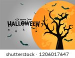 happy halloween tree on moon... | Shutterstock .eps vector #1206017647
