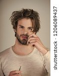 barber and hairdresser  male...   Shutterstock . vector #1206089437