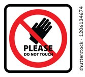 do not touch symbol | Shutterstock .eps vector #1206134674