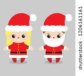 santa claus costume.cute kids... | Shutterstock .eps vector #1206161161