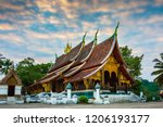 Wat xieng thong or the golden...
