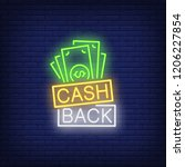 cash back inscription with... | Shutterstock .eps vector #1206227854