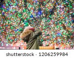 happy girl on the background of ... | Shutterstock . vector #1206259984