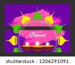 innovative header  banner or... | Shutterstock .eps vector #1206291091