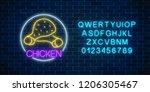 neon glowing sign of chicken... | Shutterstock .eps vector #1206305467