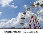 ferris wheel with basket of... | Shutterstock . vector #120631921