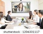 multiethnic male and female... | Shutterstock . vector #1206331117