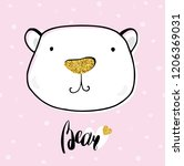 cute vector bear. trendy design ...   Shutterstock .eps vector #1206369031