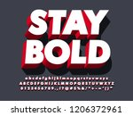"""stay bold"" strong 3d red... 