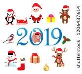 merry christmas  happy... | Shutterstock .eps vector #1206437614