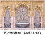 water fountain mausoleum of... | Shutterstock . vector #1206457651