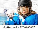 portrait of happy girl in ice... | Shutterstock . vector #1206460687
