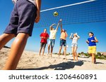 volleyball players during match ... | Shutterstock . vector #1206460891