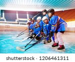 ice hockey players getting... | Shutterstock . vector #1206461311