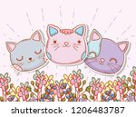 cute cats head with flowers... | Shutterstock .eps vector #1206483787