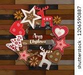 christmas background  small... | Shutterstock .eps vector #1206590887