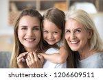close up portrait of happy... | Shutterstock . vector #1206609511
