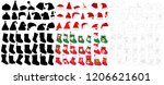 set for new year  hat  santa... | Shutterstock .eps vector #1206621601