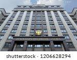 moscow  russia   10 september ... | Shutterstock . vector #1206628294