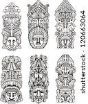 Abstract Mesoamerican Aztec...