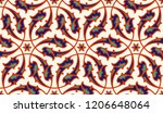 floral pattern for your design. ... | Shutterstock .eps vector #1206648064