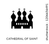 cathedral of saint basil icon.... | Shutterstock .eps vector #1206656491