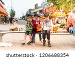 clacton on sea  essex   1st... | Shutterstock . vector #1206688354