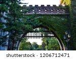 vajdahunyad castle gates from...   Shutterstock . vector #1206712471