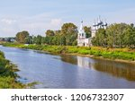 view of the vologda river and... | Shutterstock . vector #1206732307