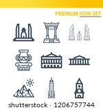 simple set of  9 outline icons... | Shutterstock .eps vector #1206757744