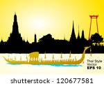 royal barge suphannahong  wat... | Shutterstock .eps vector #120677581