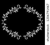vintage wedding badges florist...   Shutterstock .eps vector #1206791467