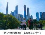 central park  manhattan new... | Shutterstock . vector #1206827947