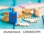 hanukkah dreidels with some... | Shutterstock . vector #1206832294