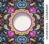 background with paisley | Shutterstock .eps vector #120684664