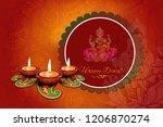 diwali is the hindu festival of ... | Shutterstock . vector #1206870274