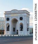 astana  kazakhstan   june 24 ... | Shutterstock . vector #1206887944