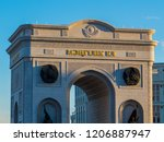 astana  kazakhstan   june 24 ... | Shutterstock . vector #1206887947