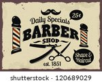 Vintage Styled Barber Shop - Grunge Vector Background