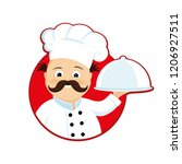 cook with dish in hand in a red ... | Shutterstock .eps vector #1206927511