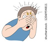 an image of a injured nose man... | Shutterstock .eps vector #1206954811