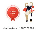 young girls with shopping bags. ... | Shutterstock .eps vector #1206962701